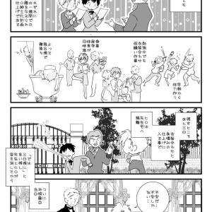 紳士見参!1