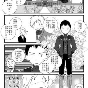 紳士見参2