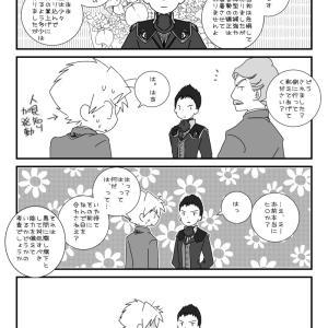 紳士見参3