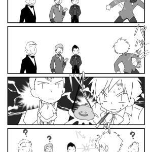 紳士見参4