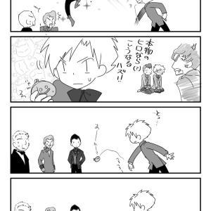 紳士見参5