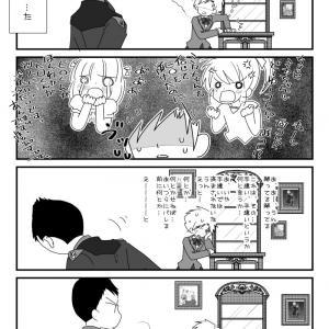 紳士見参7