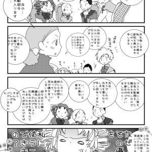 素敵にお茶会7