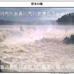 九州の豪雨