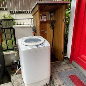 ワンズ用の洗濯機を更新