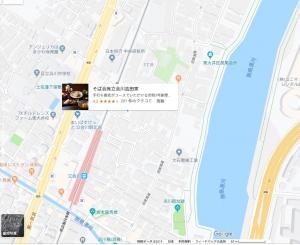 旧東海道沿い安政3年創業の蕎麦屋