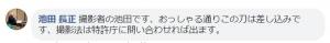 週刊日本刀第1号の村正は化粧研ぎではなかった