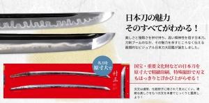 週刊日本刀 刃文の特殊撮影は4号で打ち切り⁉