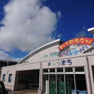 OKINAWA旅行記⑤