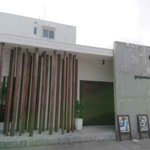 OKINAWA旅行記⑮