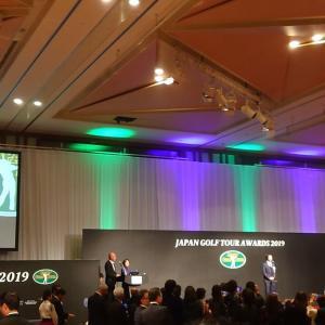 JGTO年間表彰式へ