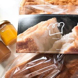 やっと買えたパティシエが作る食パン ♪ 兵庫伊丹 パティシエ・ル・パン