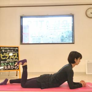 FTPピラティスインストラクター養成コース5日目 ♪ 兵庫宝塚 ピラティス