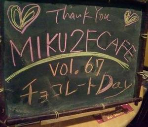 金曜、土曜のよるはlive cafe