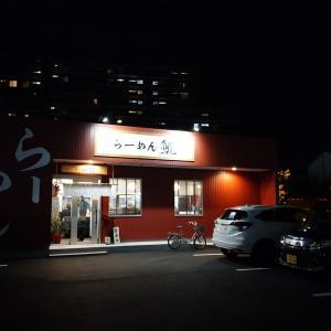 JR天竜川駅前のラーメン屋さん