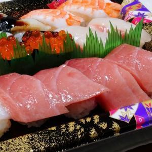 杏林堂の満足なお寿司とこのタイミングでコメダ