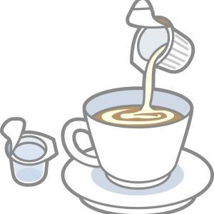 GoToの行く末も気になりますが、珈琲に合うミルクも気になるお年頃