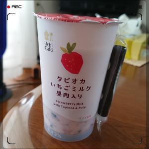 Uchi Café