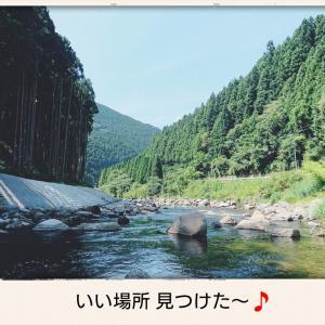今年 初の川