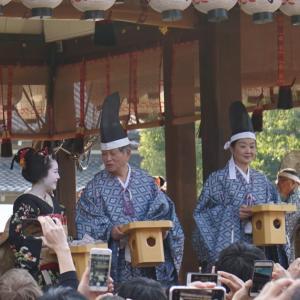 節分祭 (八坂神社)