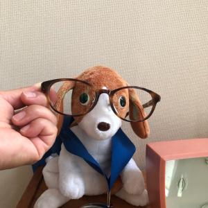 老眼鏡買いました