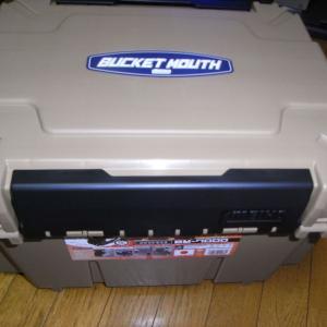 タックルボックス バケットマウス BM-7000SP