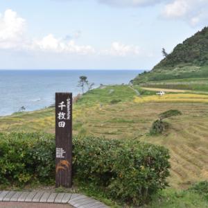 福井、石川、滋賀県に行って来た!【4】