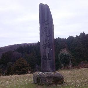 石川県七尾市の山城散策