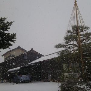 kitaya3 base (暖冬)