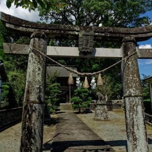 山森阿蘇神社