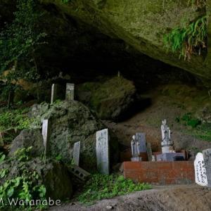 古川洞穴遺跡