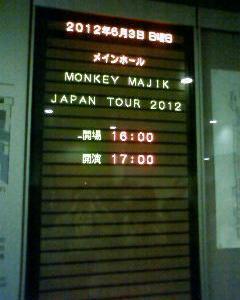 MonkeyMajik2012JapanTour~グランキューブOSAKA