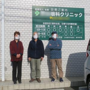眼帯3人組