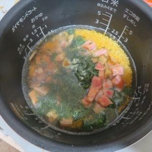 ヨモギの炊き込みご飯