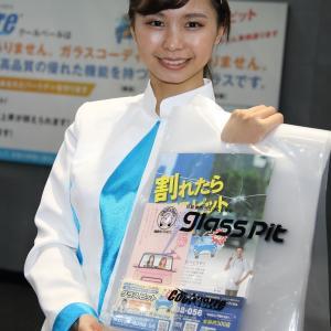 鈴井りま さん(glasspit ブース)・・・ パート1