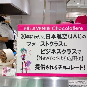 JALのファーストクラスで提供されているチョコレート♡
