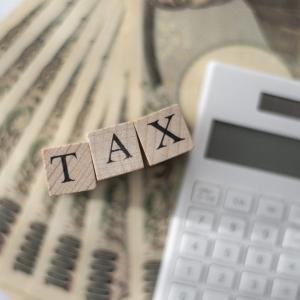 会社員が節税する方法