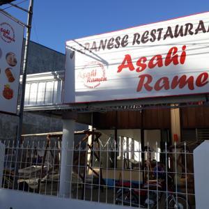ジャパニーズレストラン開店です。