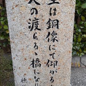 近代日本における司法界の巨星