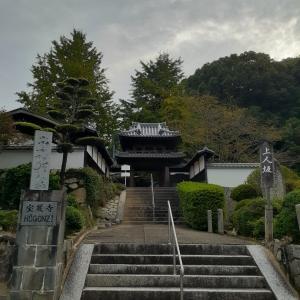 道後界隈の神社仏閣巡り