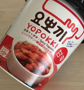韓国料理が食べたい!2