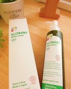 徹底的にこだわった肌の優しさ保湿力☆国産オーガニックスキンケア アロベビー「ALOBABY」ミルクローション