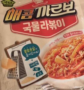 韓国料理が食べたい!3