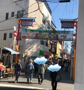 韓国料理が食べたい!4 ☆大阪コリアンタウン