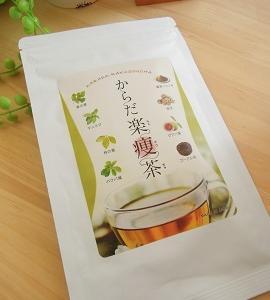 薬剤師の森が厳選した桑葉、ギムネマ入り 健康茶☆ダイエットにからだ楽痩茶!