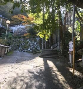 雑誌に載ってた大阪のお寺カフェへ☆ほんたき山のカフェ