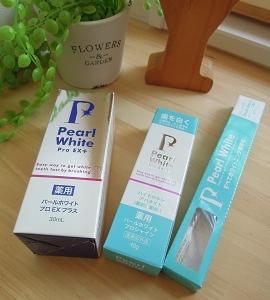 コーヒーをよく飲む方におすすめ!輝く白い歯!口コミランキング1位!自宅でホワイトニング★パールホワイトPROEXプラス