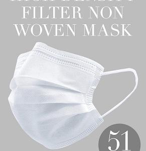 フィフスでマスクが買える!