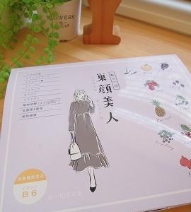驚きの1000円!贅沢なツバメの巣配合ドリンク☆美肌実感!巣顔美人!