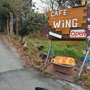 リベンジライカフェ『坂の上のCafe WING』
